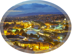 5th EURASIAN MULTIDISCIPLINARY FORUM, EMF 2016 27-28 October 2016, Tbilisi, Georgia
