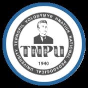 ternopil-volodymyr-hnatiuk-national-pedagogical-university-ternopil-ukraine
